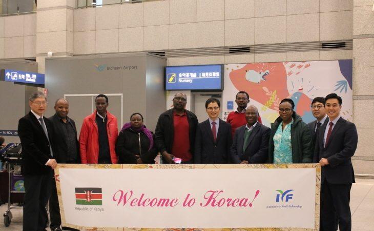 Mind Education avec des Hauts Fonctionnaires Kenyans à Suwon