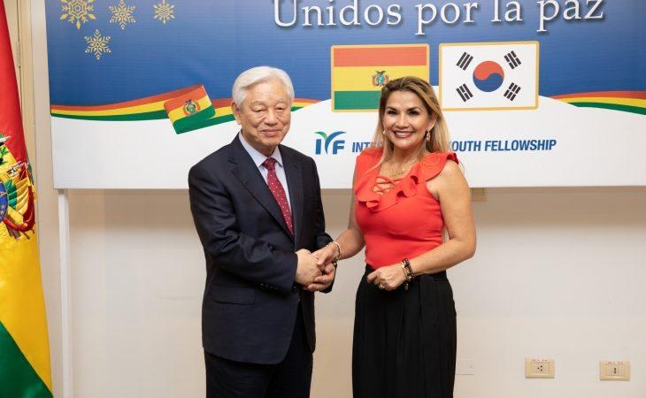[Bolivie] Le Camp mondial débute avec le président bolivien!