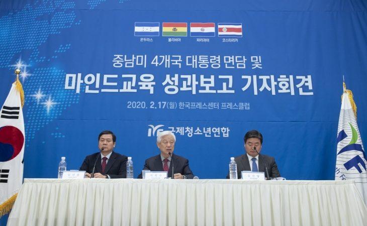 Séoul] IYF a tenu une conférence de presse sur les performances du Mind Education