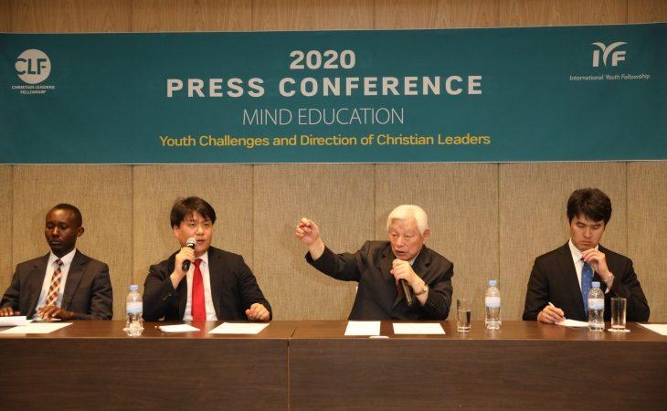 [Rwanda] Conférence Mind par le pasteur Ock Soo Park